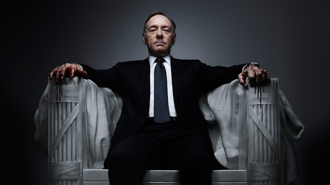 Review: House Of Cards Book